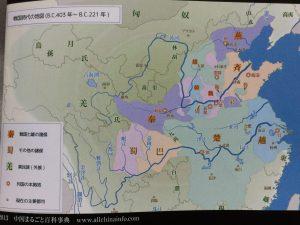 秦の統一戦争は、始皇帝が登場す...